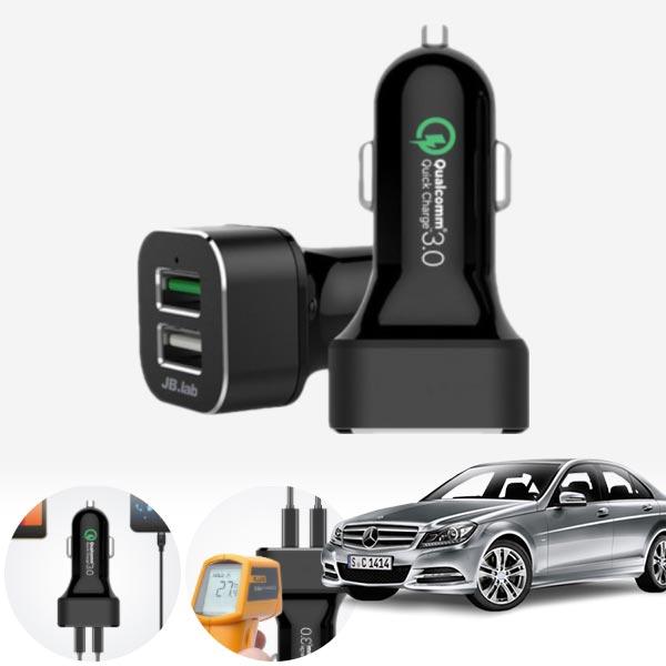 C클래스(W205)(14~) USB 2구 급속충전기 cs07035 차량용품
