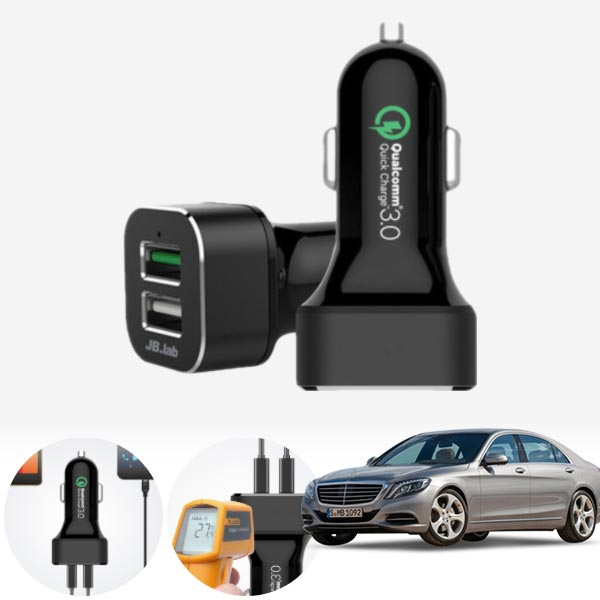 S클래스(W222)(14~) USB 2구 급속충전기 cs07036 차량용품