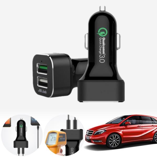 B클래스(W246)(12~18) USB 2구 급속충전기 cs07037 차량용품