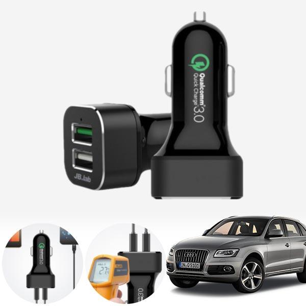 Q5(8R)(08~17) USB 2구 급속충전기 cs08012 차량용품
