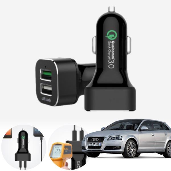 A3(8V)(13~) USB 2구 급속충전기 cs08028 차량용품