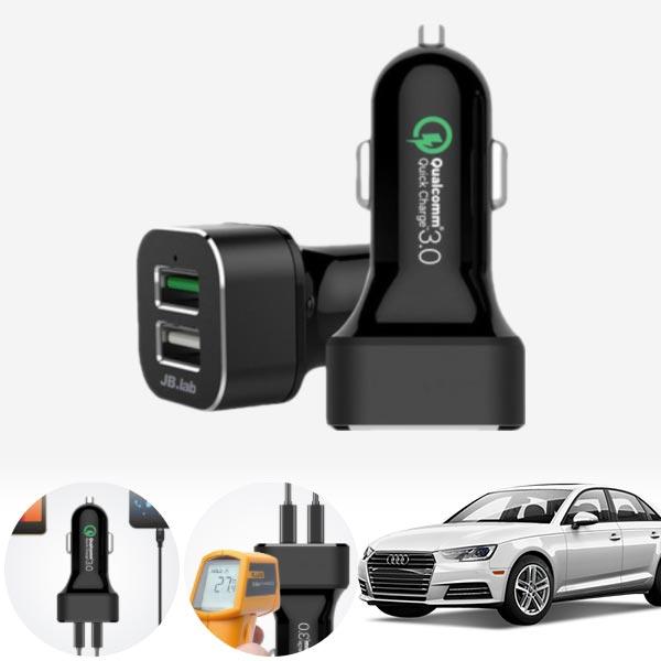 A4(B9)(16~) USB 2구 급속충전기 cs08029 차량용품