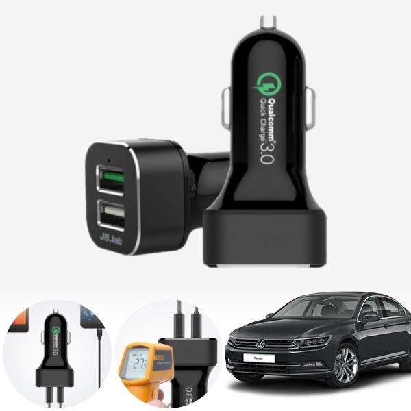 파사트(GT)(17~) USB 2구 급속충전기 cs09019 차량용품