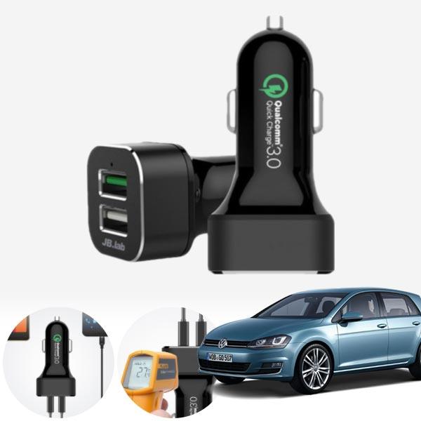 골프(7세대)(14~) USB 2구 급속충전기 cs09021 차량용품