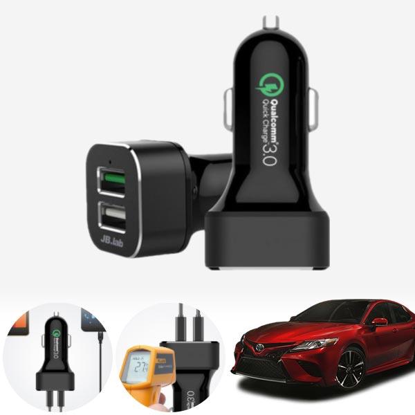 캠리(18~) USB 2구 급속충전기 cs14021 차량용품