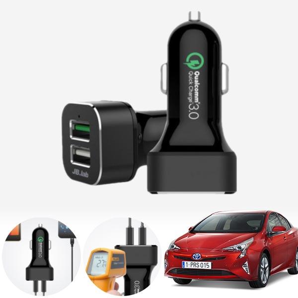 프리우스(4세대)(16~) USB 2구 급속충전기 cs14023 차량용품
