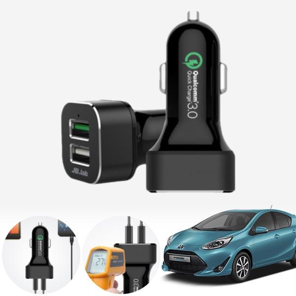 프리우스C(18~) USB 2구 급속충전기 cs14025 차량용품