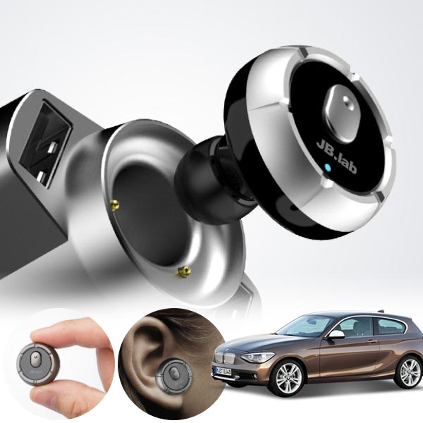 1시리즈(F20)(13~) 오토커넥팅 블루투스 핸즈프리 cs06002 차량용품
