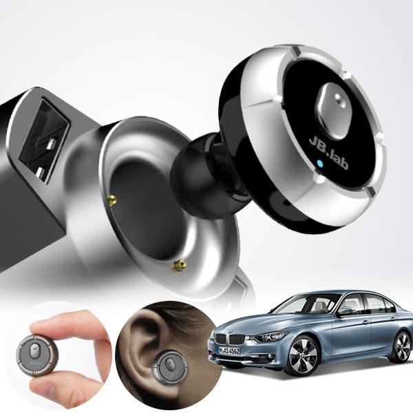 3시리즈(F30)(11~18) 오토커넥팅 블루투스 핸즈프리 cs06038 차량용품