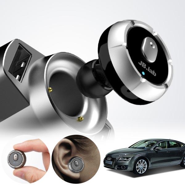 A7(4G8)(10~17) 오토커넥팅 블루투스 핸즈프리 cs08008 차량용품