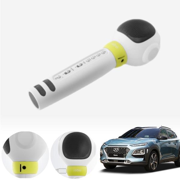 코나 핸디 노래방 머신 cs01067 차량용품