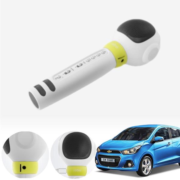 스파크(더넥스트)(15~) 핸디 노래방 머신 cs03033 차량용품