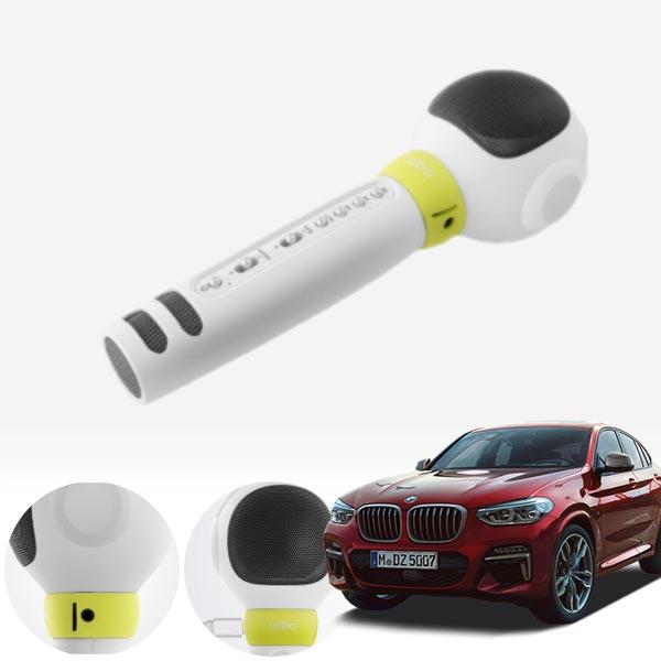 X4(F26)(14~18) 핸디 노래방 머신 cs06017 차량용품