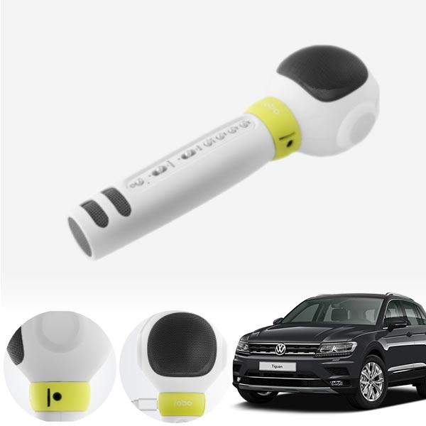 티구안(더뉴)(18~) 핸디 노래방 머신 cs09018 차량용품