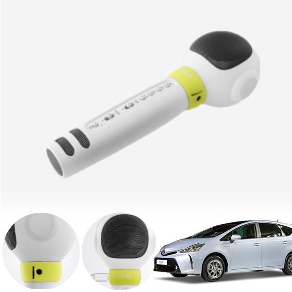 프리우스V(15~) 핸디 노래방 머신 cs14024 차량용품