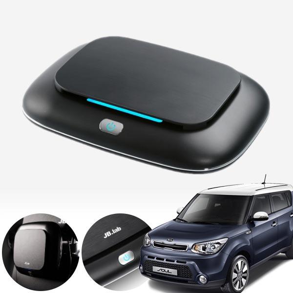 쏘울(올뉴)(14~) 브러쉬리스 저소음 공기청정기 cs02055 차량용품