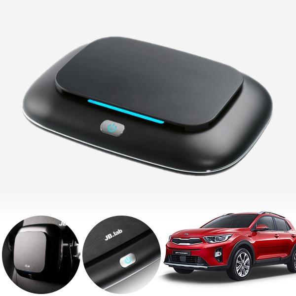 스토닉 브러쉬리스 저소음 공기청정기 cs02061 차량용품