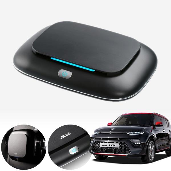 쏘울부스터 브러쉬리스 저소음 공기청정기 cs02065 차량용품