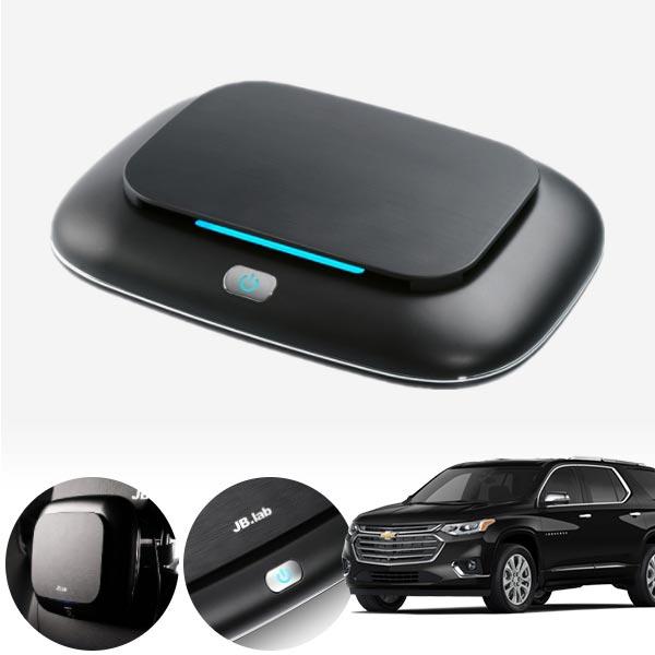 트래버스 브러쉬리스 저소음 공기청정기 cs03041 차량용품