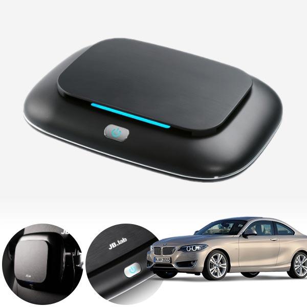 2시리즈(F45)(14~) 브러쉬리스 저소음 공기청정기 cs06003 차량용품