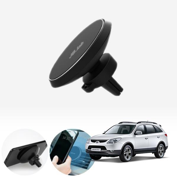 베라크루즈 써클 무선충전 마그넷 거치대 cs01023 차량용품
