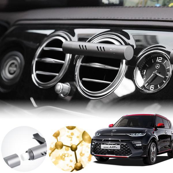 쏘울부스터 클립형 알루미늄 럭셔리방향제 cs02065 차량용품