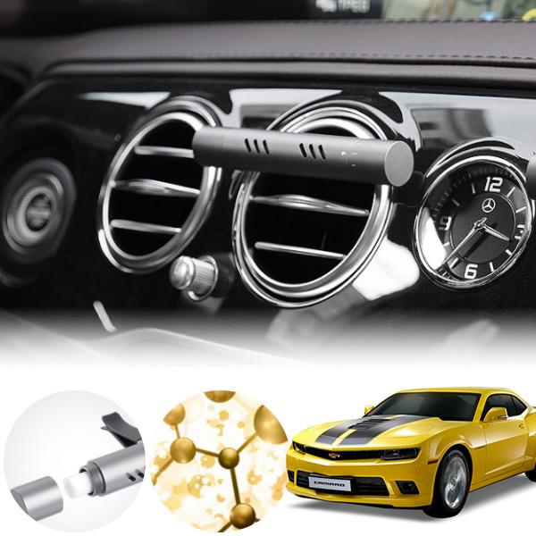 카마로 클립형 알루미늄 럭셔리방향제 cs03039 차량용품