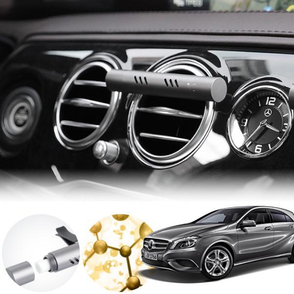 A클래스(W176)(13~18) 클립형 알루미늄 럭셔리방향제 cs07001 차량용품
