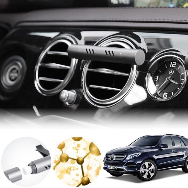 GLE클래스(W166)(15~) 클립형 알루미늄 럭셔리방향제 cs07033 차량용품