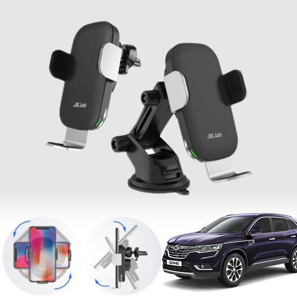 QM6 무소음 무선충전 스마트폰 거치대 cs05014 차량용품