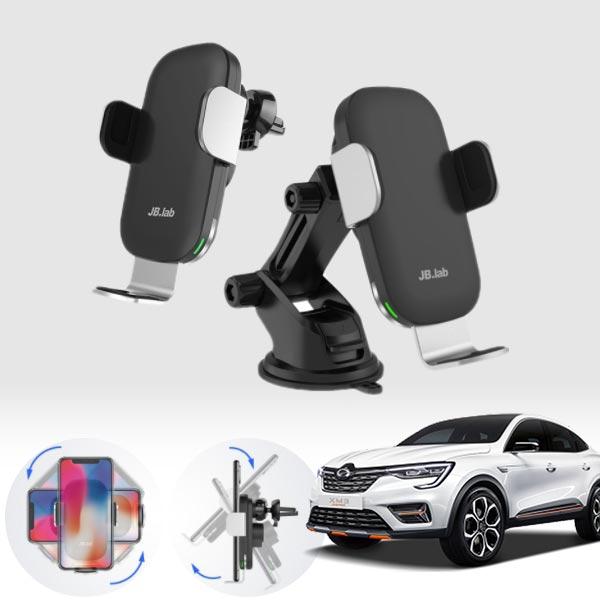 XM3 무소음 무선충전 스마트폰 거치대 cs05017 차량용품