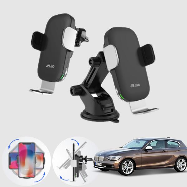 1시리즈(F20)(13~) 무소음 무선충전 스마트폰 거치대 cs06002 차량용품