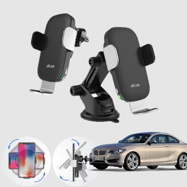 2시리즈(F45)(14~) 무소음 무선충전 스마트폰 거치대 cs06003 차량용품