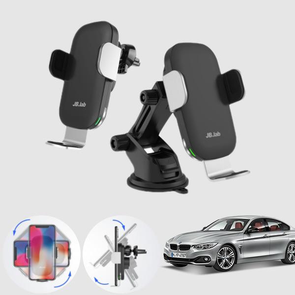 4시리즈(F32)(14~) 무소음 무선충전 스마트폰 거치대 cs06006 차량용품