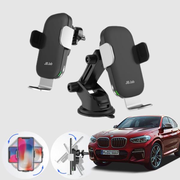 X4(F26)(14~18) 무소음 무선충전 스마트폰 거치대 cs06017 차량용품