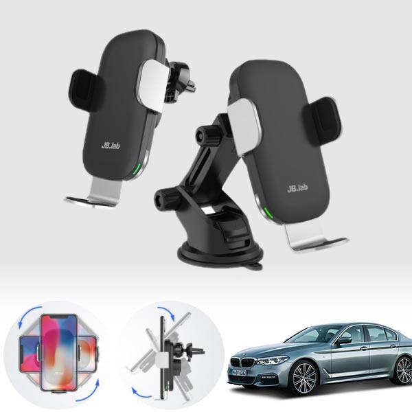 5시리즈(G30)(17~) 무소음 무선충전 스마트폰 거치대 cs06037 차량용품