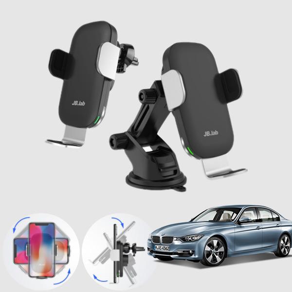 3시리즈(F30)(11~18) 무소음 무선충전 스마트폰 거치대 cs06038 차량용품