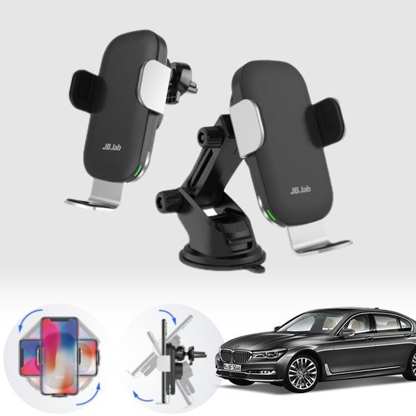 7시리즈(G11)(16~) 무소음 무선충전 스마트폰 거치대 cs06039 차량용품