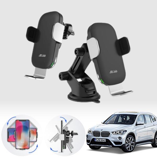 X1(F48)(16~) 무소음 무선충전 스마트폰 거치대 cs06040 차량용품