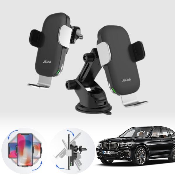 X3(G01)(18~) 무소음 무선충전 스마트폰 거치대 cs06041 차량용품