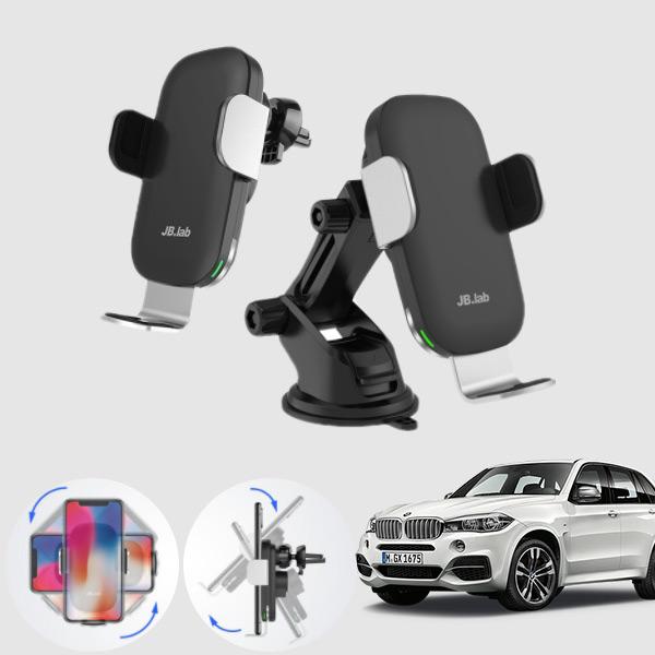 X5(F15)(13~18) 무소음 무선충전 스마트폰 거치대 cs06042 차량용품