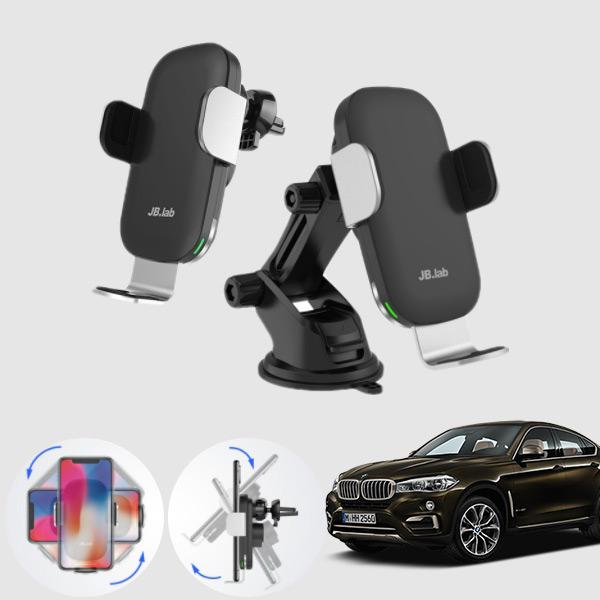 X6(F16)(15~) 무소음 무선충전 스마트폰 거치대 cs06043 차량용품