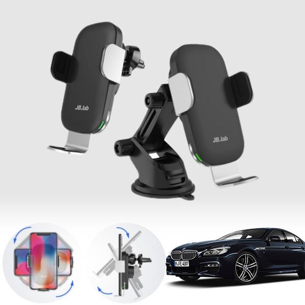 6GT(G32)(17~) 무소음 무선충전 스마트폰 거치대 cs06044 차량용품