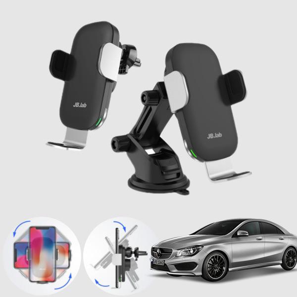 CLA클래스(C117)(14~) 무소음 무선충전 스마트폰 거치대 cs07007 차량용품