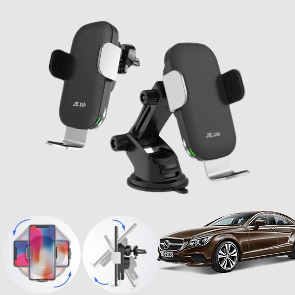 CLS클래스(W218)(10~) 무소음 무선충전 스마트폰 거치대 cs07009 차량용품
