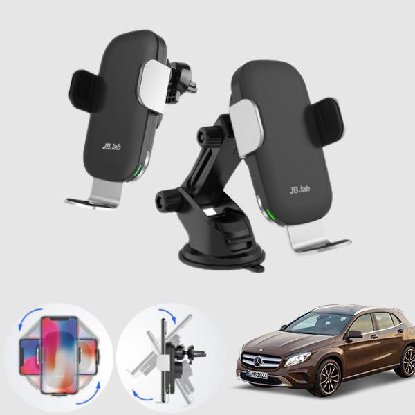 GLA클래스(X156)(14~) 무소음 무선충전 스마트폰 거치대 cs07013 차량용품