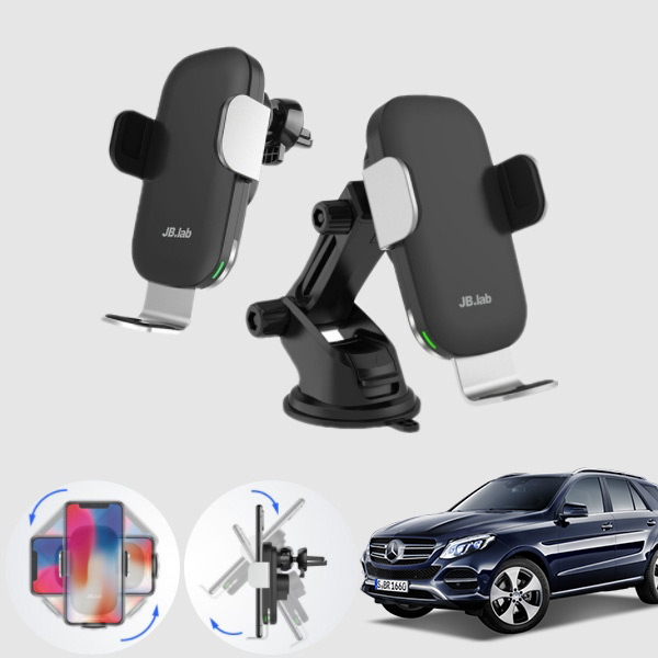 GLE클래스(W166)(15~) 무소음 무선충전 스마트폰 거치대 cs07033 차량용품
