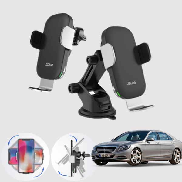 S클래스(W222)(14~) 무소음 무선충전 스마트폰 거치대 cs07036 차량용품