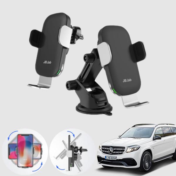 GLS클래스(X166)(17~) 무소음 무선충전 스마트폰 거치대 cs07038 차량용품