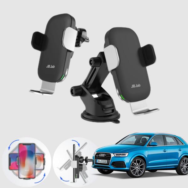 Q3(8U)(11~18) 무소음 무선충전 스마트폰 거치대 cs08011 차량용품